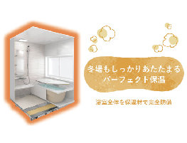 浄水器内蔵ハンドシャワー水栓