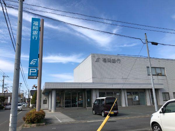 福岡銀行善導寺店まで徒歩約2分